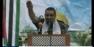 Fatah nazi