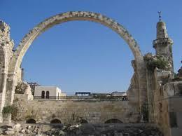 Hurva arch