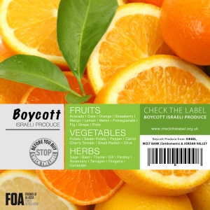 label Israel