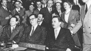 Israel 1974 bote at UN