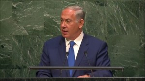 Netanyahu at UN 2015
