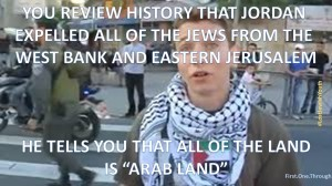lostjewishyouth-arab-land