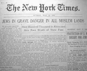 en-arab-terres-NYT-juifs