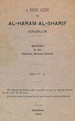 al-haramal-sharif-cover150best