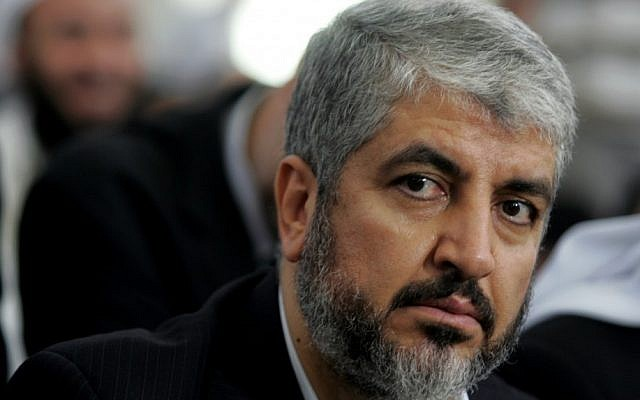 The Hamas Charter, Chapter and Verse. #4